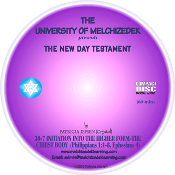 RECORDING 07 - INITIATION INTO THE HIGHER FORM-THE CHRIST BODY (CD)