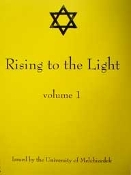 DEGREE III, COURSE 3:  RISING TO THE LIGHT (book format)