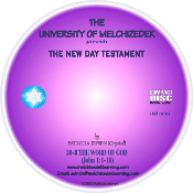RECORDING 08 - THE WORD OF GOD (CD format)
